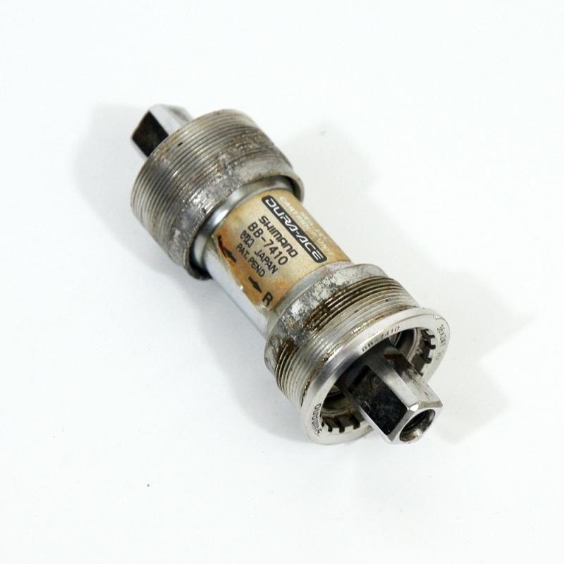 Boitier de pédalier Shimano Dura ace BB-7410