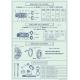 Roue libre Maillard : Pignon - entretoise - corps de roue libre