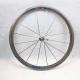 Paire de roue campagnolo Shamal première génération