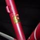 NOS Cadre Rose CBT italia Dream Pro Taille 59