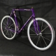 NOS Purple & Pink NEURON Frame & Forks Paris Tours Bahamas Size 57