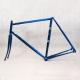 Cadre & fourche artisanal SMG bleu aero Camus 779 Atelier maison rouge Taille 56