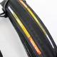 Panaracer Stradius Pro - 700 x 20C Tire