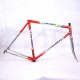 Red frame & Forks Fondriest Columbus FMX Size 53