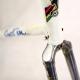 Cadre & fourche Blanc Cavallo Marino Columbus Neuron T60