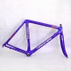 Carbon Frame and Fork C4 Mix Size 52