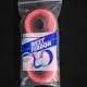 NOS NIB Guidoline noire et rose Best Ribbon
