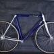 Cadre & fourche bleu vitus 979 T53