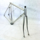 Silver Frame and Forks Vitus 979 Size 50